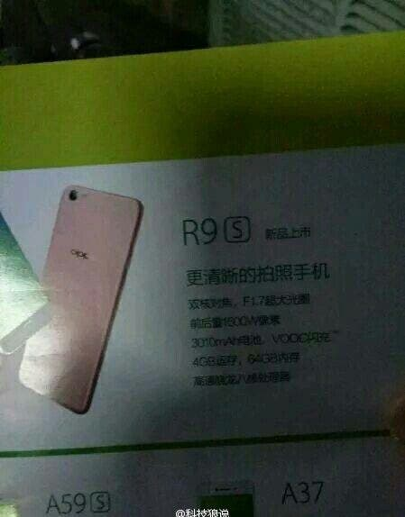 oppo-r9s-promotional-posters-1
