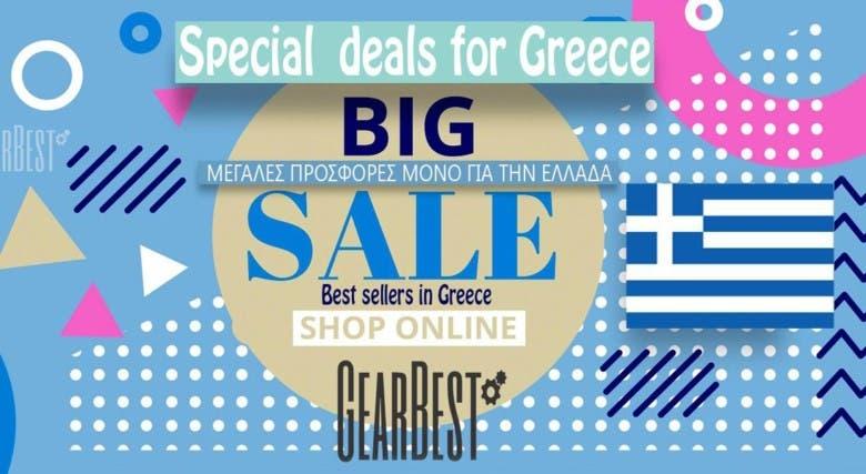 GearBest Special Deals
