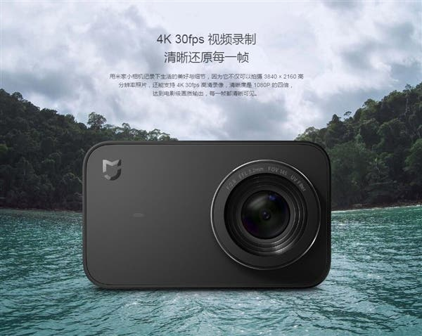 Xiaomi MIJIA Compact 4K Camera