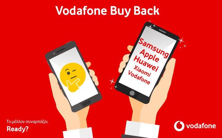 Vodafone Buy Back