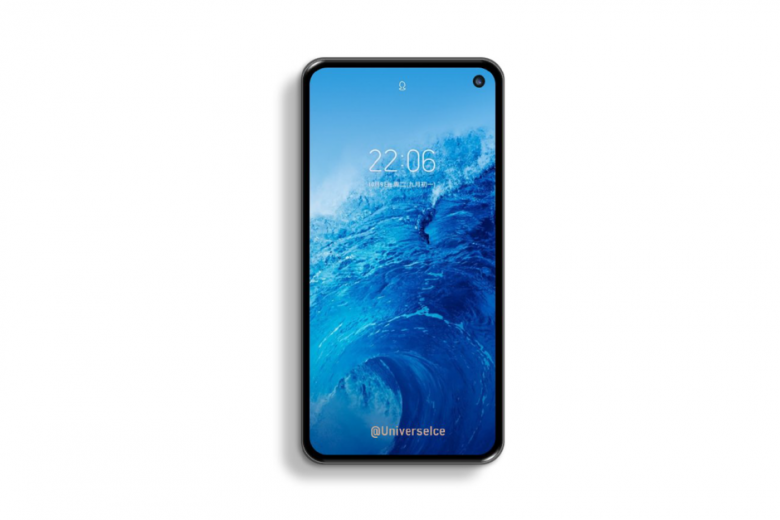 Samsung Galaxy R5