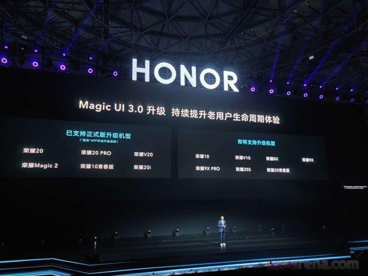 Magic UI 3.0