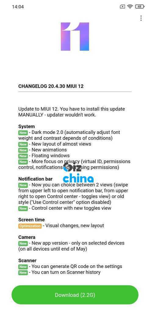 MIUI 12 beta changelog