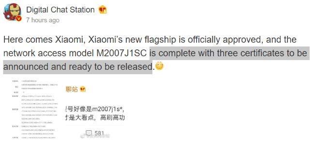Xiaomi Mi 10 Pro+