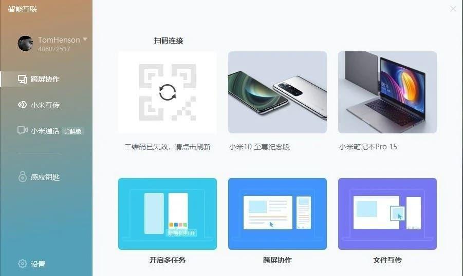 Xiaomi Device Control