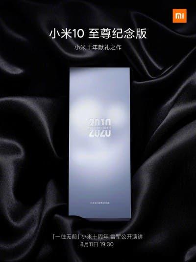 Xiaomi Mi 10 Pro Commemorative Edition