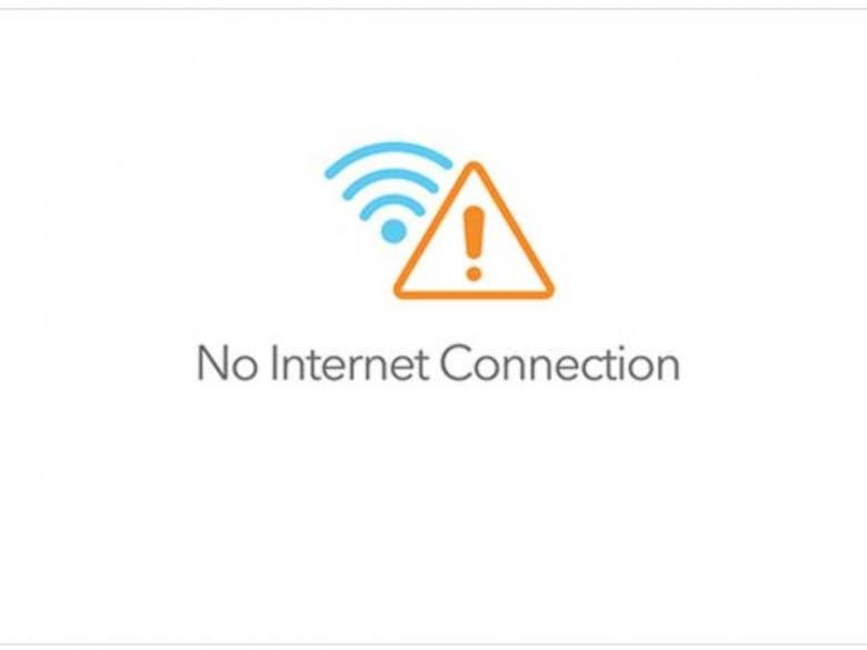 ίντερνετ