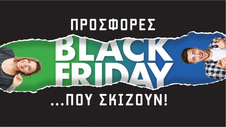 Black Friday Cosmote