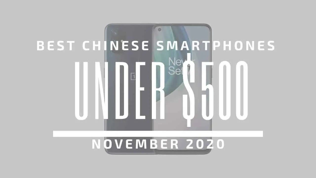 καλύτερα κινέζικα smartphones