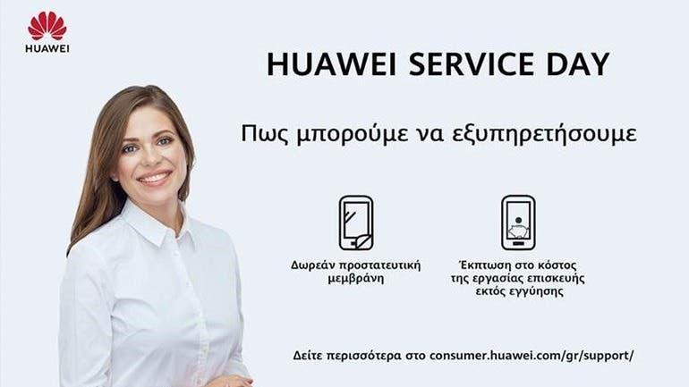 Huawei Service Day