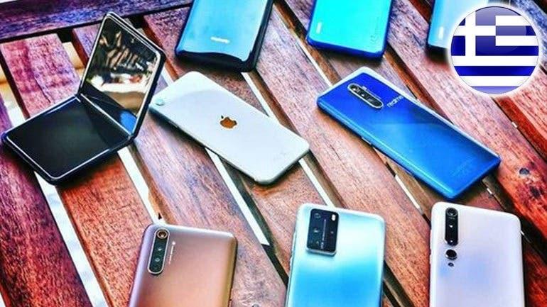 Πωλήσεις κινητών