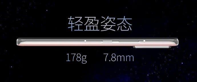 ZTE S30 Pro 5G