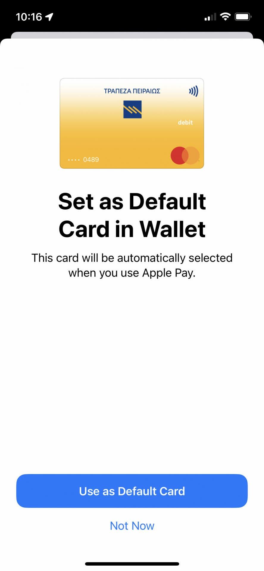 Apple Pay Πειραιώς