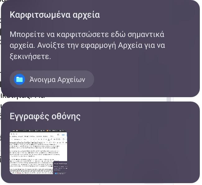 Chrome OS 93